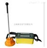 SUTE -3000数字式漏水检测仪