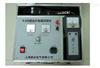 dl140运行电缆识别仪