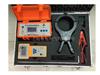 RD6605带电电缆识别仪