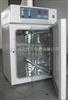 CHP-80S二氧化碳培养箱