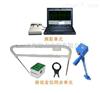 QLD-L10路灯电缆故障测试仪(基本版)
