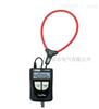 MA4000DDigiFlex 柔性电流钳表