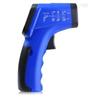 HT-8835高温红外线测温仪