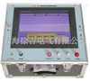 ST-3000B微机电缆故障测试仪