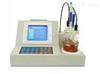 SF101型微量水分测定仪