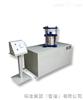 土工布等效孔徑測定儀_干篩法土工布有效孔徑測定儀