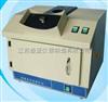 SL-200型暗箱式微型紫外系统