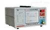 MS-500P 配电网电容电流测量仪