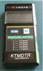 KT-50B感应式木材水份测试仪