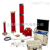 TPCXZ变频串联谐振交流耐压试验成套装置