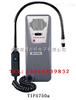 TIF5750A卤素检漏仪