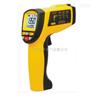 SG1350红外线测温仪