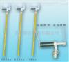 LJC系列劣质绝缘子检测仪