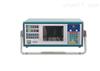 JXJB-703微机继电保护测试仪(三相工控机)