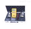 PC27-1防静电测量套件