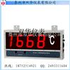 W600大屏幕有线挂壁式钢水测温仪