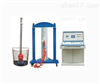 WGT—Ⅲ-20电力安全工器具力学性能试验机