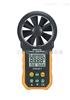 MS6252B数字风速计(带温湿度测试)
