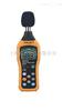 MS6708数字声级计