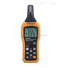 MS6508数字温湿度计