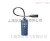 多用途紅外線測溫儀