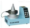 SM28-2.0型 塔式感应加热器