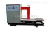 BGJ-20-4轴承感应加热器(小车移动式)