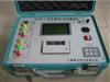 HSXBBC-II变比测试仪