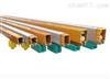 HXTL铝合金外壳滑触线