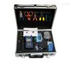FTTH光纤冷接工具箱TL03