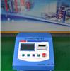MLTC变压器智能控制台