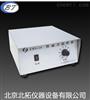 小型磁力搅拌器EMS-13