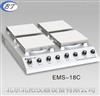 加热磁力搅拌器(双列四头)EMS-18C