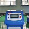 HCBP-II型多倍频电压发生器