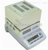 LSH-100A型烘干法水分测定仪
