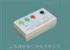 XZ-2低压相序器