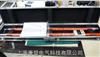 WY-II 发电机表面电位测试仪
