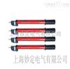 YD-35KV伸缩式高压验电器
