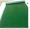 35KV绿色平板绝缘垫