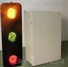 JL3000V-Y144-3000V高压指示灯