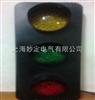 ZS-58LED安全滑触线指示灯