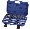 SM-32型套筒组合工具箱
