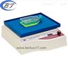 电泳凝胶用TS-100型脱色摇床(升级版)