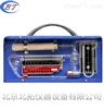 轉動式壓縮真空計 PM-2A組合式麥氏真空表