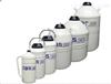 美国CBS液氮转移罐LAB50