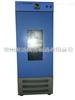 GHP-9270隔水式培养箱报价