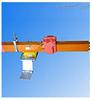 HXTS(L)型多极管式安全滑触线