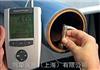 EPK上海代理MiniTest7400测厚仪