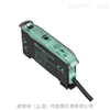 P+F倍加福SU18/16/35/40a/110/115/126a光纤传感器