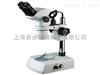 SZM71-C连续变倍体视显微镜